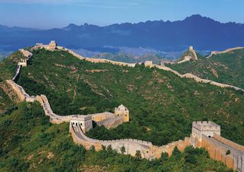 Die Große Mauer, Peking
